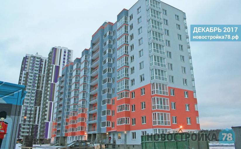 жк кудров хаус санкт петербург официальный сайт